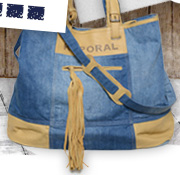 Sac tabou Denim